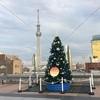 松屋浅草のクリスマスツリー