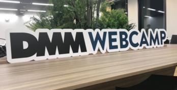 DMM WEBCAMP エンジニアサロン定例会スタート!