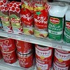 昭和生まれにはわからん?コロナ禍でケチャップが売れまくった。