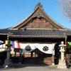 赤穂「宝専寺」でクリパルヨガします!