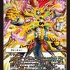 【デュエルマスターズ】アルティメット・クロニクル・デッキ2019発売間近!【新規カード解説】