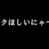 第5回コスプレイベント〜ハロウィン 後編