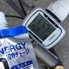 110kmサイクリングしてきました