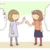 『「この言葉がなかったら困る!」と思う便利すぎる関西弁ベスト3』