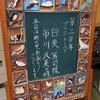 所沢の小学校にて、「日本人とお米」のおはなし。