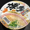 麺類大好き219 マルタイ味よかとんこつラーメン博多にピリッとサッパリトッピング!