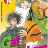 GetBackers 第10巻