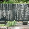 角島(5)角島大橋に係る碑:下関市