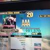 My DDR 1/12-13編