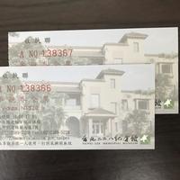 一度は見ておきたい二二八記念館 at 台北