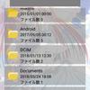 壁紙/テーマ設定可能なファイルマネージャーを公開しました。