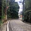 坂道探訪 目白崖線・落合崖線の坂道(3)