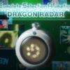 アニメ「ドラゴンボール」30周年記念!?凄くハイクオリティなドラゴンレーダーが発売されるよ!-ドラゴンボールが凄く好きだからその話も書くよ-