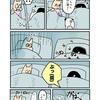 【漫画】冬は一緒に寝たいが…