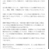 中国で入国拒否!?トルコ入国暦で強制送還措置!