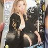 伊織もえ、マイキー「東京卍リベンジャーズ」マガジン