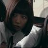 山本美月 本田翼『少女』