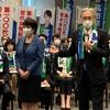 自民党総裁選、高市早苗候補の出陣式に出席