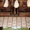淡路島  伊奘諾(イザナギ)神宮・伝統芸能祭に出演します⛩