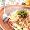 🇮🇹見た目イタリアンなのに味「和風」🇯🇵簡単トマトでさっぱり冷製パスタのレシピ