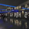 台湾:桃園空港から岡山へ