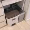 キッチンのゴミ箱問題を本気で考えた。ゴミ箱の収納アイデアはこれだ!