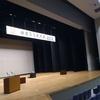 三重県四日市市にてイベントの設営