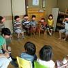 Summer School 5