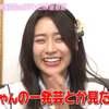 【NMB48】志高く!PRODUCE48を経た内木志の大変身を目の当たりにする!