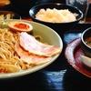 ラーメンを食べに行く 『うを亀』 海鮮料理屋さんの〆つけ麺