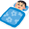 【大発見!!】安眠・寝返り・肩こり・腰痛が治るかも・・・。もしかしたら頻尿にも効果アリかも