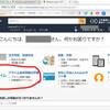 Amazon:プライム会員をやめる。3900円節約…か