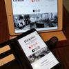 黒カレーが人気のカフェ「コーヒーギャラリークレメント」札幌中央区すすきの