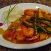 Prawn & Chicken Curry