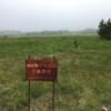 2019.5.16 PART Ⅰ 奥の細道と東北の旅(自転車日本一周18日目)