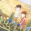 アニメ版『リトルバスターズ!』の「児童文学性」――脚本家・島田満さんを悼んで