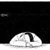 昨日の夢と日本郵便Yさんとの会話