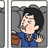 ホンマでっか!?TV~満員電車よりもっとストレスがたまる、あるコトとは!?~