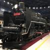 電車好きの子供とお出掛け【鉄道博物館】へのアクセスや料金と実際に行ってみた感想