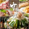 【オススメ5店】西新・姪浜・その他西エリア(福岡)にある寿司が人気のお店