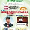 今週上演です!「朝ちゃん」大阪公演のお知らせ!