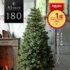 おしゃれなクリスマスツリー通販!本物の植物のような美しさ