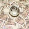 投資信託の種類。そのリスクとリターン