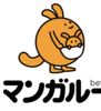 無料でブログやSNSに有名マンガのコマを投稿できる「マンガルー」に登録してみました。ブログ運営者ならば登録して損はないサービスですよ!