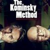 【Netflix】コミンスキー・メソッド シーズン2 感想 枯れてますます元気なマイケル・ダグラス。素晴らしい。
