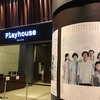 【V6舞台】森田剛さん主演舞台「すべての四月のために」初日〜東京 千秋楽まで観劇したよ!