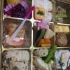 東京駅大丸のお弁当