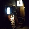 「Bar Rabbit」でフルーツスムージーカクテル@西天満