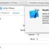【Unity】iOSにアプリをインストールするときのエラー対処法