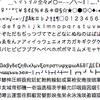 Unicodeの中のJIS X 0208に当たる文字を取得